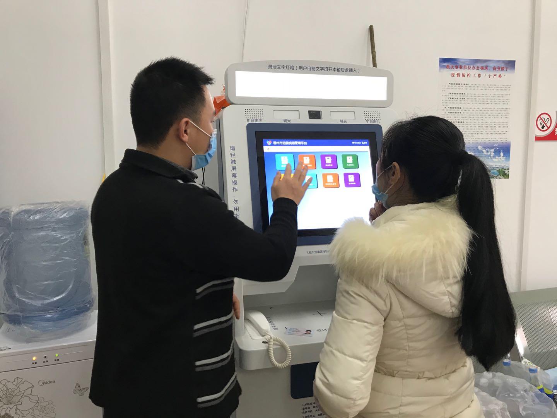 柳州市城中区劳保中心提升服务 切实帮助就业困难人员就业